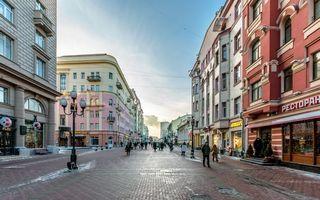 Куда сходить на Арбате в Москве и что посмотреть?