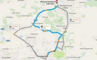 Как добраться из Пятигорска до аэропорта Минеральные Воды и обратно