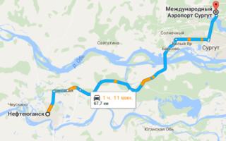 Как добраться из Нефтеюганска до аэропорта Сургута и обратно?