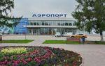 Аэропорт «Большое Савино» (Пермь)