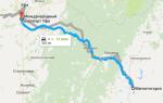 Как добраться из Магнитогорска до аэропорта Уфы и обратно