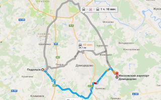Как добраться из Подольска в аэропорт Домодедово и обратно?
