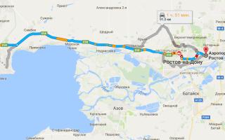 Как добраться из Таганрога до аэропорта Ростова-на-Дону и обратно