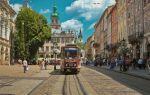 Что посмотреть во Львове и куда сходить – интересные места, достопримечательности