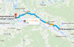Как добраться из Нижневартовска до аэропорта Сургута и обратно?