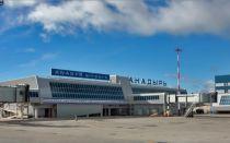 Аэропорт «Анадырь»