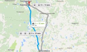 Как добраться из Челябинска до аэропорта Екатеринбурга и обратно