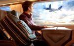 Что нельзя провозить в самолёте?