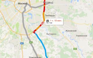 Как добраться из Балашихи до аэропорта Домодедово и обратно