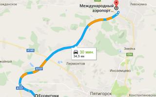 Как добраться из Ессентуков до аэропорта Минеральные Воды и обратно