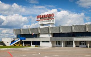 Аэропорт «Иваново»