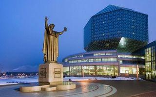 Куда пойти в Минске и что посмотреть – фото с описанием достопримечательностей