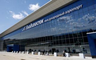 Аэропорт «Кневичи» (Владивосток)