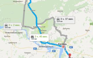 Как добраться из Йошкар-Олы до аэропорта Казани и обратно