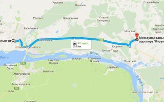Как добраться из Тольятти до аэропора Курумоч и обратно