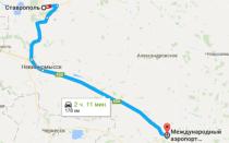 Как добраться до аэропорта Минеральных Вод из Ставрополя?