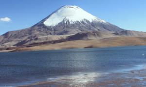 Список потухших вулканов мира и их местонахождение