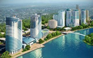 Город Краснодар — достопримечательности (фото с названиями и описанием)