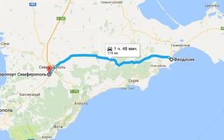 Как добраться из Феодосии до аэропорта Симферополя и обратно