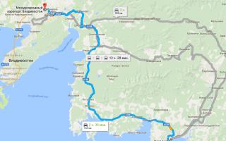 Как добраться из Находки до аэропорта Кневичи (Владивосток) и обратно